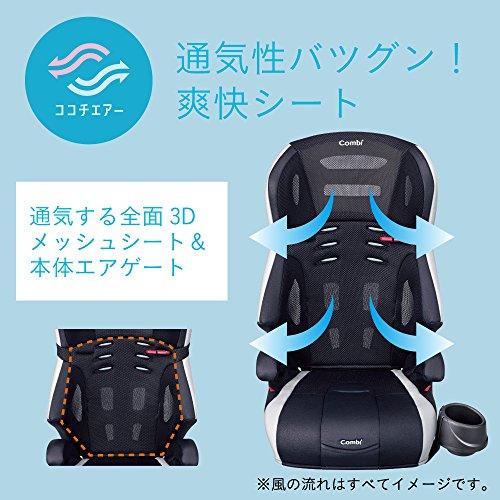 [Amazon限定ブランド]Combi(コンビ)fugebabyシートベルト固定チャイルド&ジュニアシート1歳頃から11歳頃までジョイトリップエアスルーGGブラック通気性に優れたエアスルーモデル
