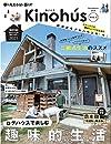 Kinohu's キノハス  vol.3