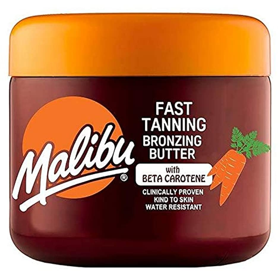 フラフープレイ雇う[Malibu ] マリブ速い日焼けカロチン - Malibu Fast Tan Carotene [並行輸入品]