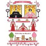 silkyroom/即納!シルキーオリジナル【ひなまつりプリンセス3段飾り】ウォールステッカー/壁紙 はがせる シール式 雛人形 ひな祭り 桃の節句 3月3日 ガラスや壁にも キッズ お雛様お内裏様親王飾り