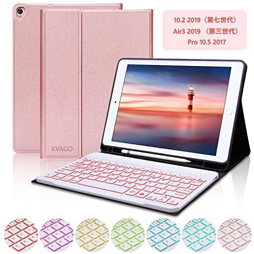 iPad 10.2 キーボード ケース 第7世代 Apple pencil 収納 7色バックライト 脱着式Bluetooth スマートキーボードカバー KVAGOペンシルホルダー付き 2019最新版 iPad 10.2/iPad Air3 2019/Pro