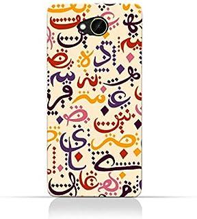 AMC Design Cover for HTC Desire 10 Compact - Multi Color