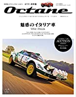 Octane日本版Vol.18 (BIGMANスペシャル)