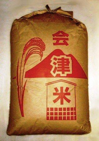 【令和2年】 会津産こがねもち 玄米30kg もち米の王様