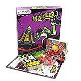 xqkj Extrêmement escape 3 Epidemic Area Secret Room Escape Table de jeu Version multi-personnes Casual Burner Brain Game Game