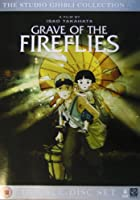 Tombstone for Fireflies [DVD]