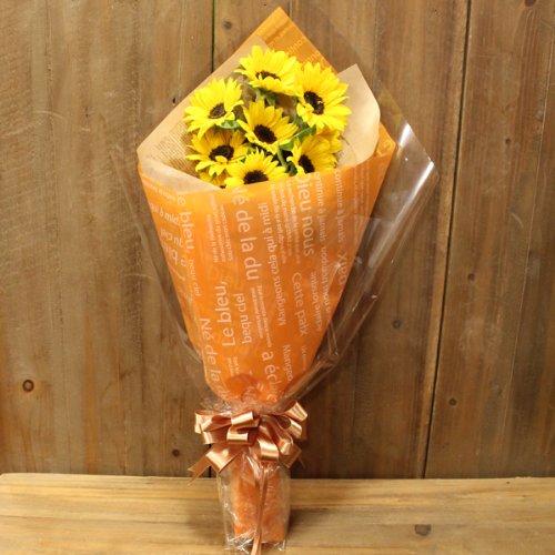 [エルフルール]ひまわり10本 花束 生花 フラワーギフト プレゼント ヒマワリ 向日葵