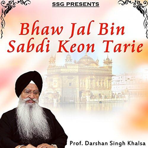 Prof. Darshan Singh Khalsa