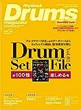 Rhythm Drums magazine (リズム アンド ドラムマガジン) 2019年12月号