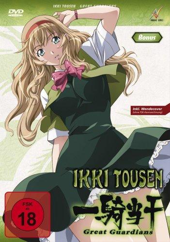 Ikki Tousen: Great Guardians - Staffel 3 - OVA - [DVD]