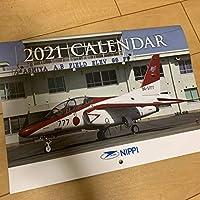 日本航空機 カレンダー