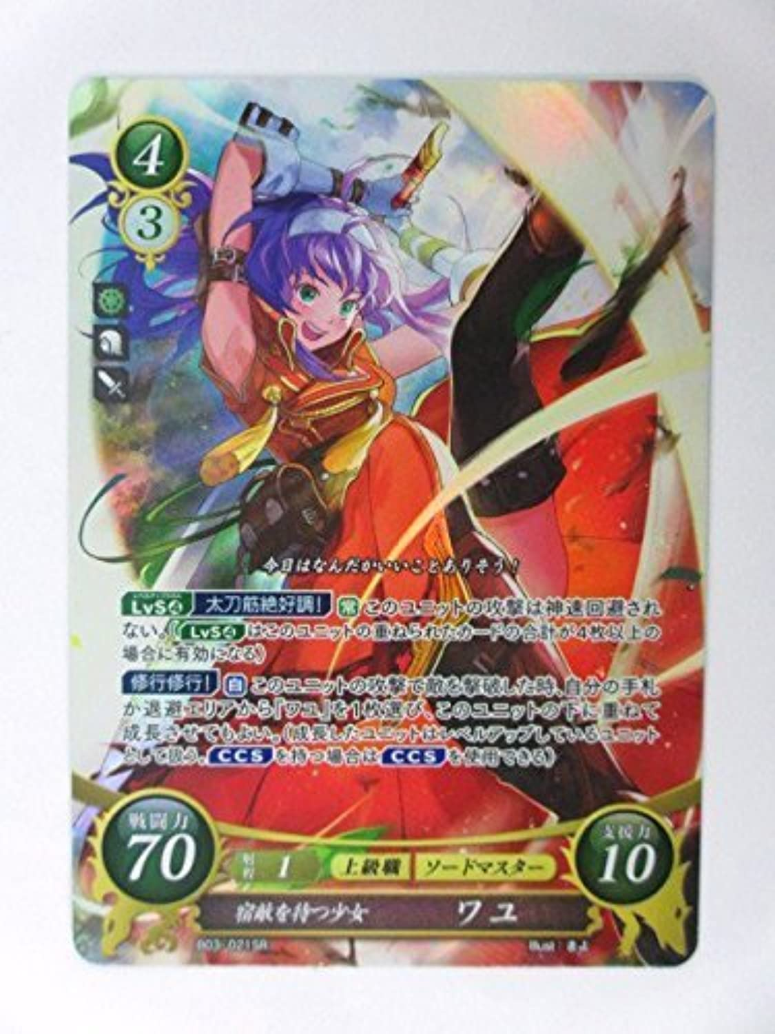 Fire Emblem 0 Cipher Card Game Booster Part 3 Mia Mia Mia