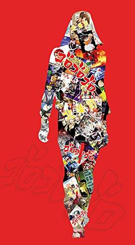 Deco-idees Impression Photo sur Toile - Format XXL - Manga Girl - 50 cm x 100 cm - crée par Le Dgedenice -Impression trés Haute qualité - Toile 220 GR - Fabriqué en France