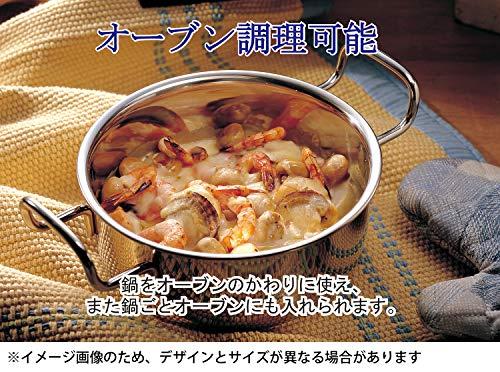 宮崎製作所『ジオ両手鍋』