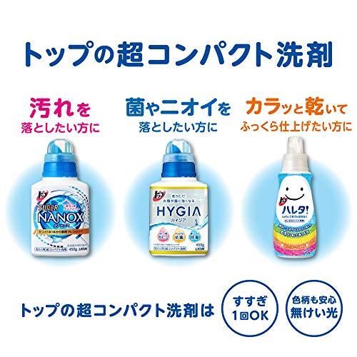トップハレタ部屋干し洗剤蛍光剤無配合洗濯洗剤液体本体425g