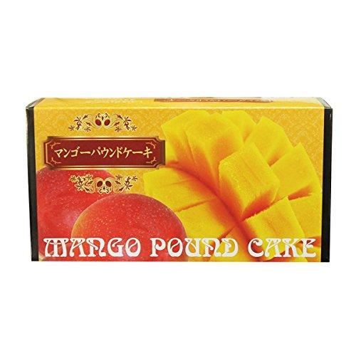 マンゴーパウンドケーキ 1本入り×2箱 けーきはうす マンゴーの濃厚な味わいとしっとり生地のこだわりパウンドケーキ