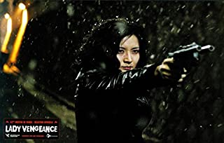 Movie Posters Sympathy for Lady Vengeance - 11 x 17