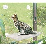 PETPAWJOY 猫 ベッド猫 ウィンドウ 止まり木ウインドウシート吸盤スペース座席 安全猫 棚を休んで猫 ハンモックペットを保存する - 猫 用 すべて 周囲360° 日光浴を提供 30へ 日焼け