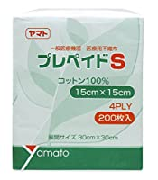 Yamato 大和工場 不織布ガーゼ プレペイドS 150×150 268549