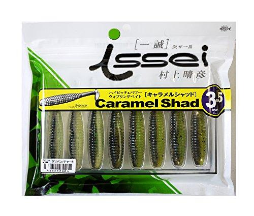 イッセイ(ISSEI) ワーム キャラメルシャッド 3.5インチ グリパン/チャート #10 ルアー