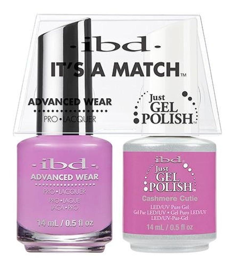 ウール重々しい花束IBD Advanced Wear -