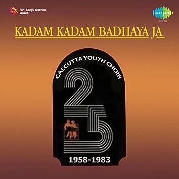 Kadam Kadam Badhaya Ja