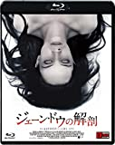 ジェーン・ドウの解剖 Blu-ray