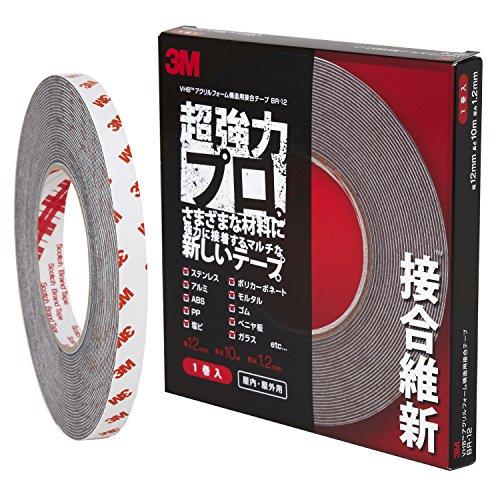 3M 超強力両面テープ VHB 接合維新 構造用接合テープ BR-12 12mm×10m