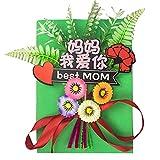 Xingying Tarjeta de felicitación 3D para el Día de la Madre DIY arreglos florales con carta impresa, creativa, hecha a mano, kit de regalo 21 x 15 cm