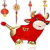 Chinesische Kuh Maskottchen Ochse Spielzeug Puppe Jahr der Ochse mit Golden Fuß 2021 Neujahrs Vieh Plüsch Tier mit Golden Fuß und Ohren Stofftier in 8 Zoll für Frühlingsfest Ornamente