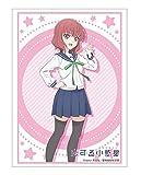 ブシロードスリーブコレクション ハイグレード Vol.2443 恋する小惑星『桜井美景』