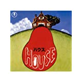 HOUSE (ハウス)