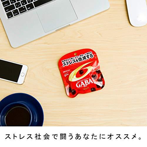 GABA(ミルクチョコレート)スタンドパウチ