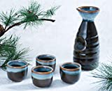 Hinomaru Collection Reactive Glaze Sake Set Tokkuri 10 fl oz Bottle with Four Sake Ochoko Cups 2 fl oz (Brown)