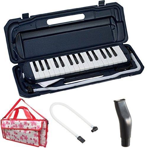 KC 鍵盤ハーモニカ (メロディーピアノ) ネイビー P3001-32K/NV + 専用バッグ[Girly Flower] + 予備ホース + 予備吹き口 セット