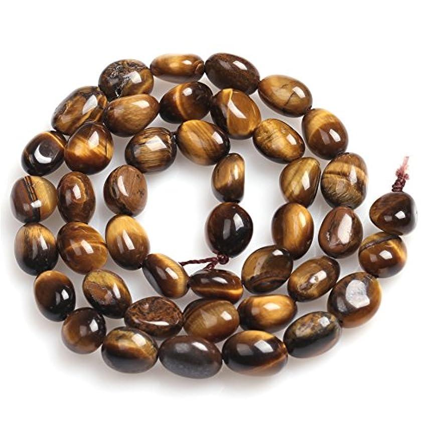 6x8mm Yellow Tiger Eye Beads for Jewelry Making Natural Semi Precious Gemstone Freeform Potato Shape Strand 15