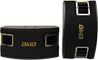 bmb karaoke package