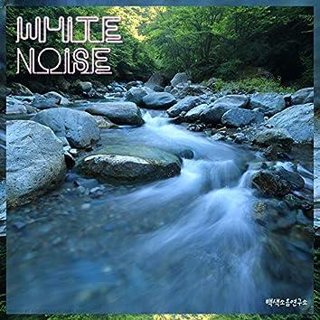 White Noise Pt. Valley Water Sound 2