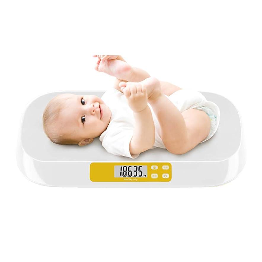プレート団結実行可能ALY? 電子乳児用体重計、ペット体重計、風袋機能、高精度測定、バックライト付きナイトビジョンスクリーン、20kg / 44lb