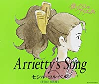 ARRIETTYS SONG by CECILE CORBEL (2010-04-07)