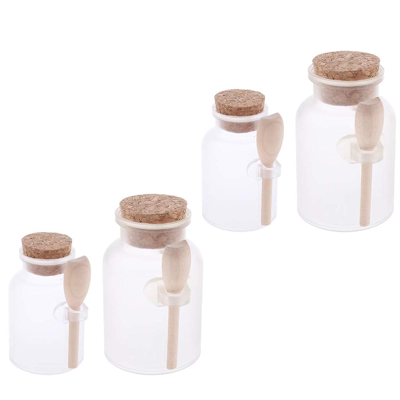 Hellery 4個入り クリーム瓶 クリームボトル アロマボトル バスソルト容器 化粧品ボトル 透明