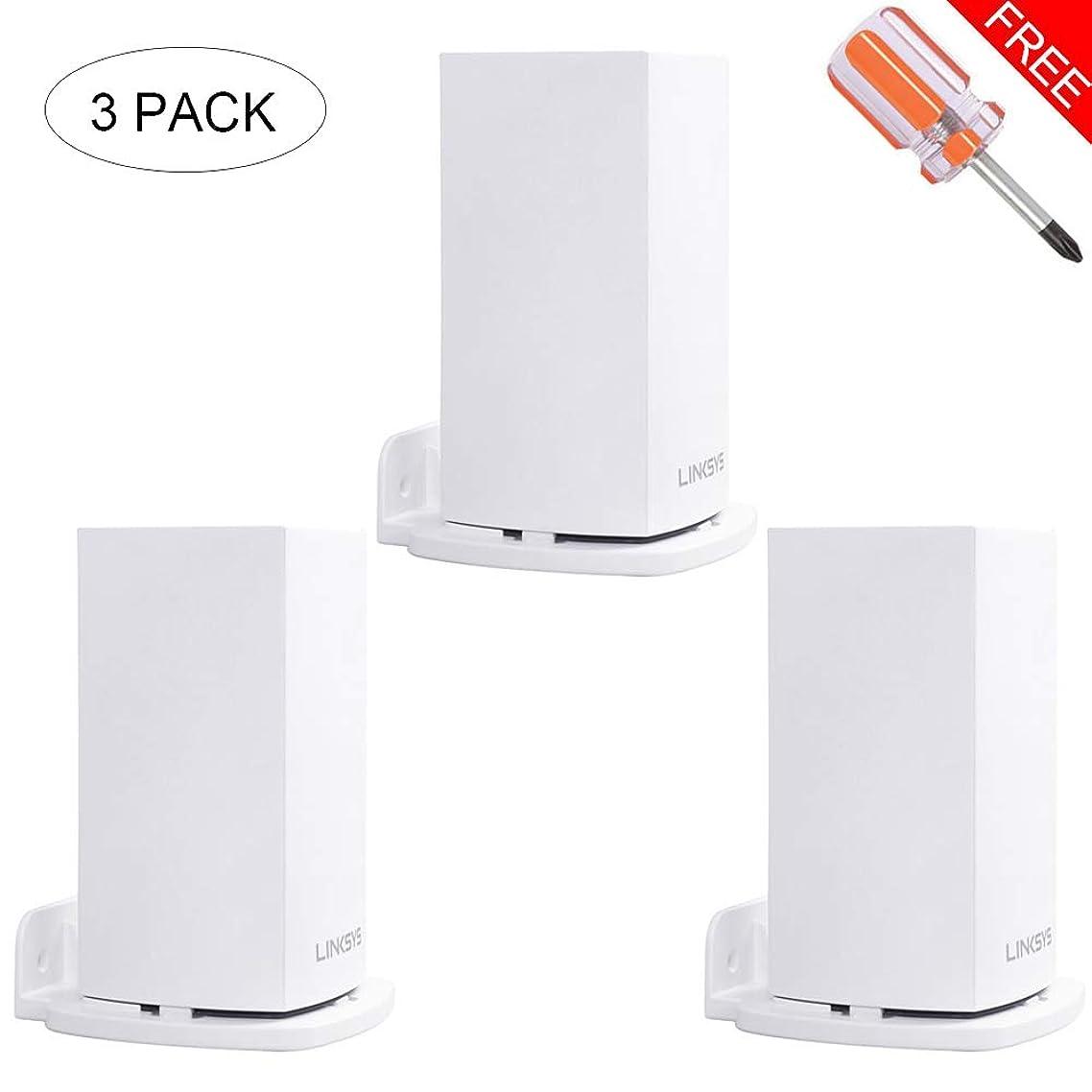 モジュールおもちゃはがきBecrowm Linksys Velop Dual-Band WiFi 壁掛けホルダー シンプル スタンド デュアルバンド 壁掛けマウント (3個セット)