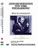 Leonard Bernstein Young People' Concert no.7 What Is a Concerto (Region code : All) (Korea Edition)