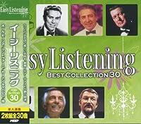 イージーリスニング ベストコレクション ポール・モーリア マントヴァーニ フランク・チャックスフィールド ビクター・ヤング カーメン・キャバレロ ジェームス・ラスト CD2枚組 2CD-420