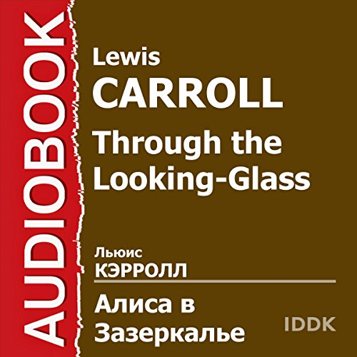Through the Looking-Glass [Russian Edition] audiobook cover art