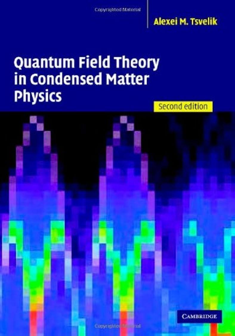 結紮津波花婿Quantum Fld Thry Cond Matt Phys 2ed