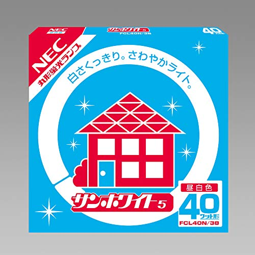 NEC サンホワイト5 スタータ形蛍光ランプ(蛍光灯) 40形 昼白色 省電力設計 【10本入り】 FCL40N/38