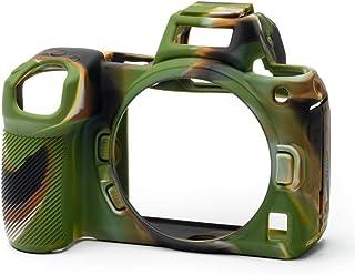 イージーカバーケース Nikon Z6/Z7カモフラージュ用
