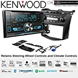 Kenwood Exelcon DPX593BT CD Receiver+ Install kit 2003-07 Honda Accord (Factory Climate Controls) and Sots Lanyard Bundle