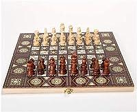 木製チェス 国際チェス チェスセット木のチェス板セット折りたたみゲームチェスのおもちゃチェスメンエンターテイメントゲームボードおもちゃギフトチェス LBWARMB